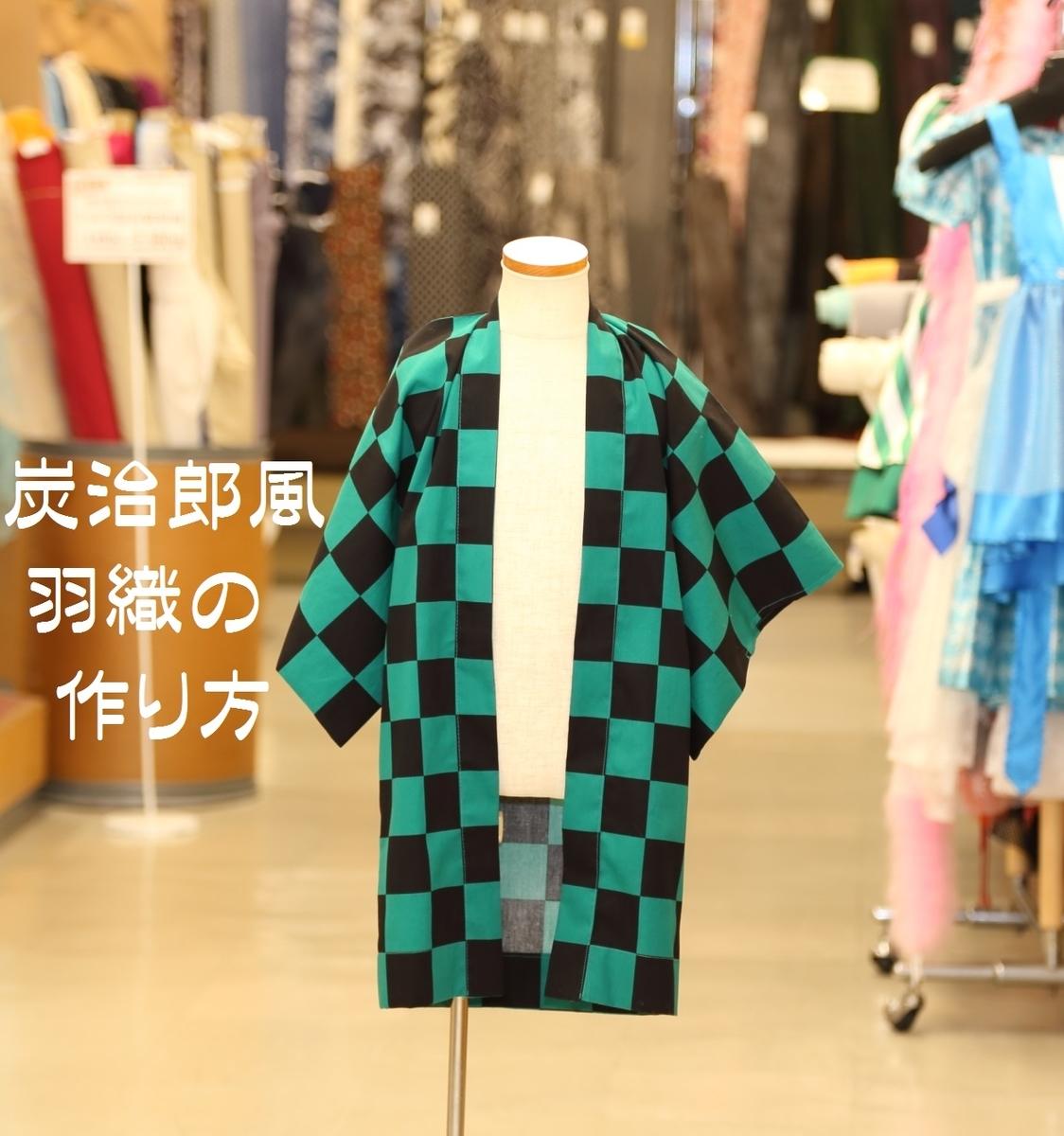 f:id:nishizawahontensasebo:20201023161328j:plain
