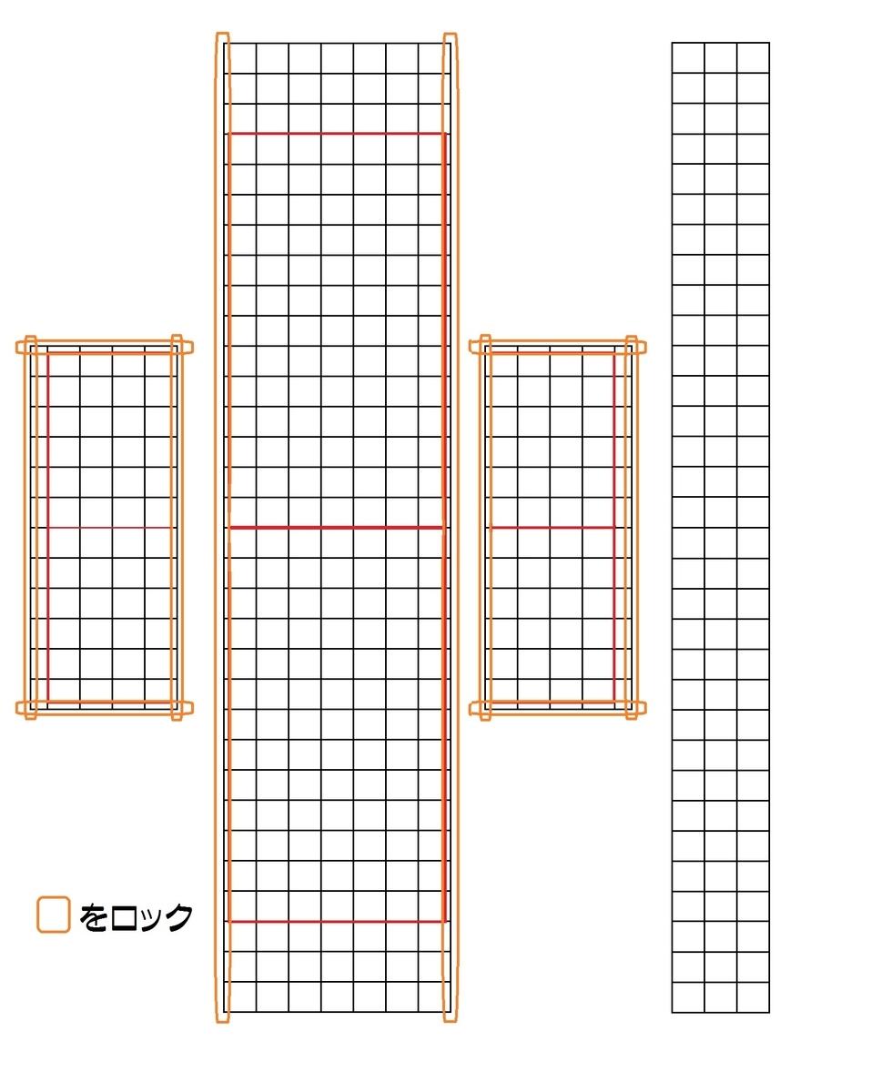 f:id:nishizawahontensasebo:20201024105454j:plain