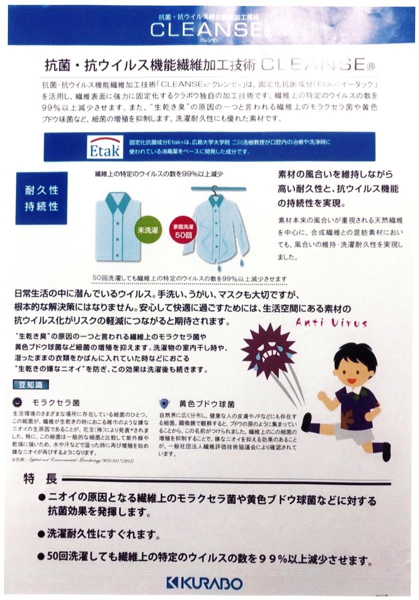 f:id:nishizawahontensasebo:20201103120708j:plain