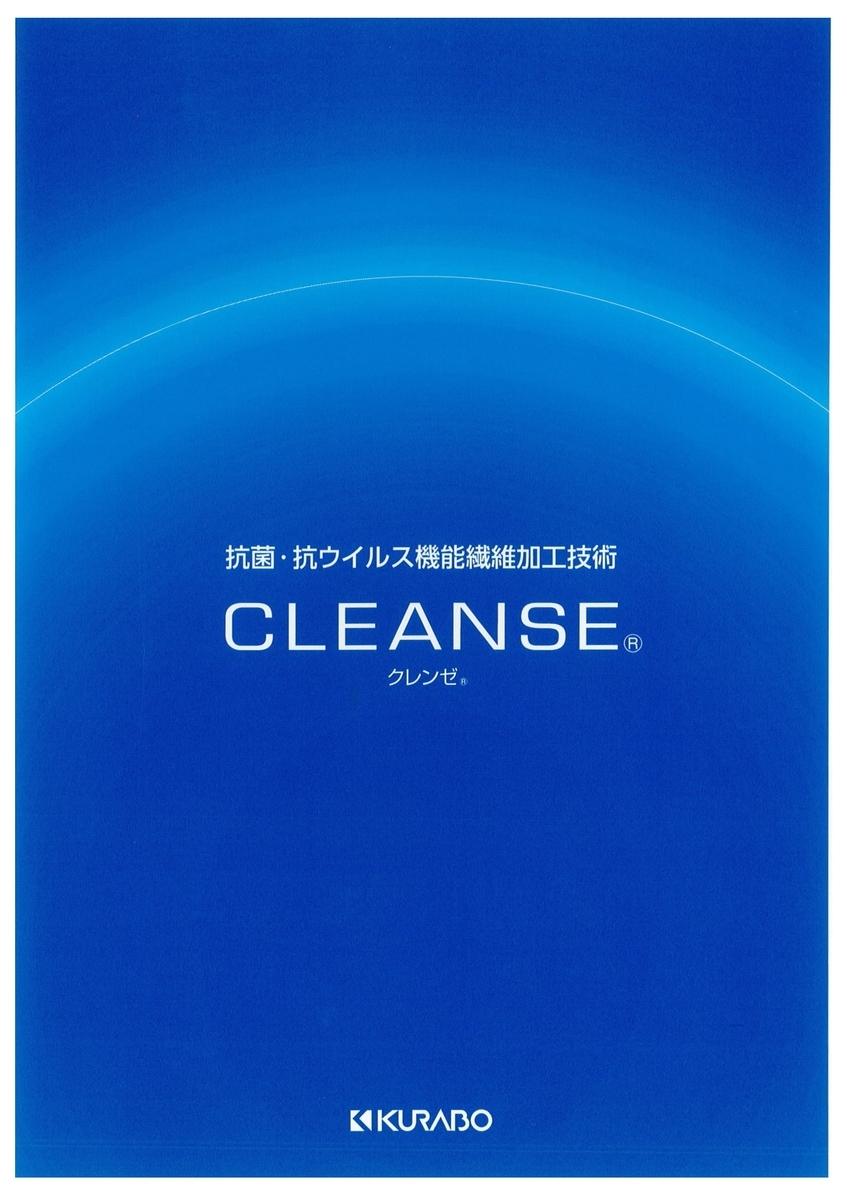 f:id:nishizawahontensasebo:20201103120713j:plain