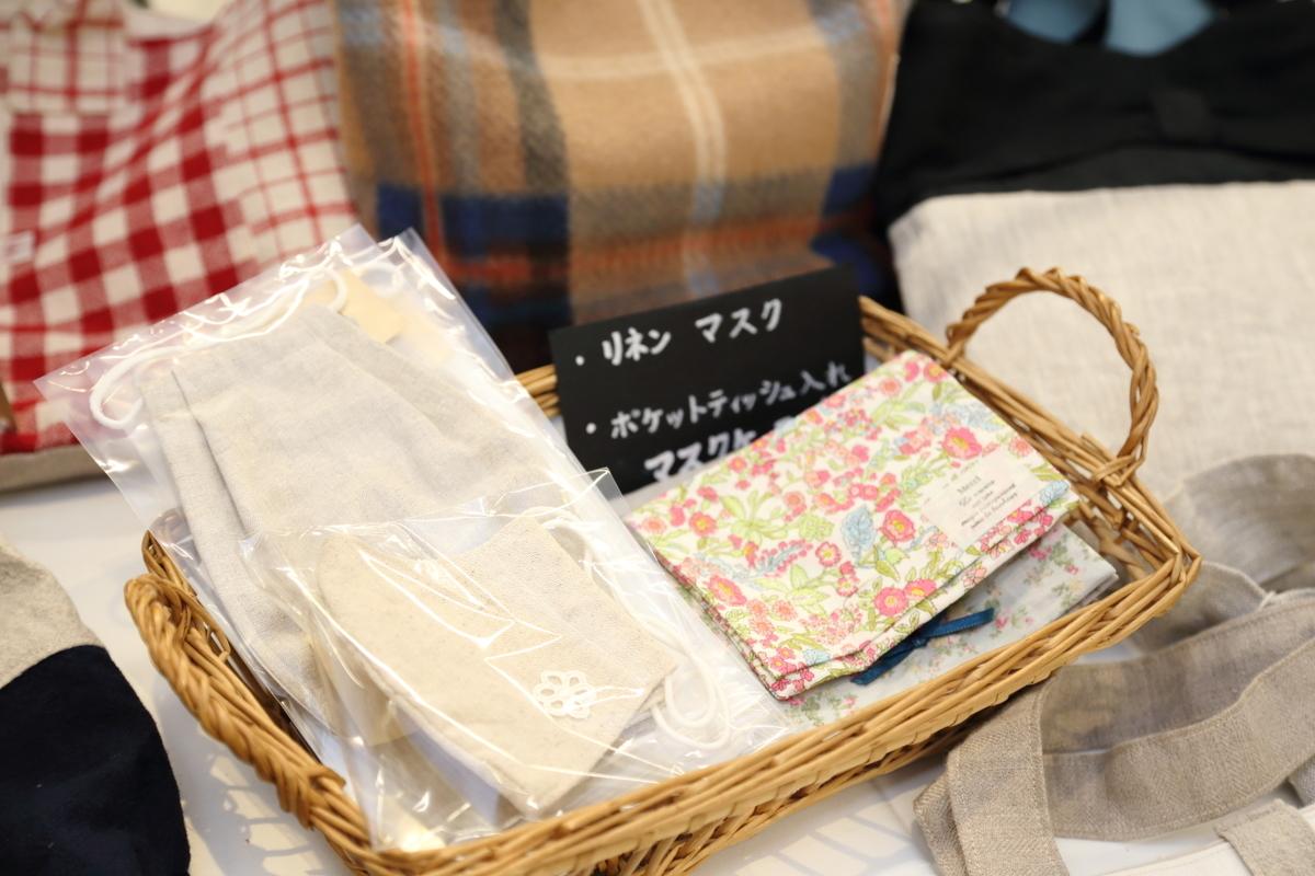 f:id:nishizawahontensasebo:20201120133343j:plain