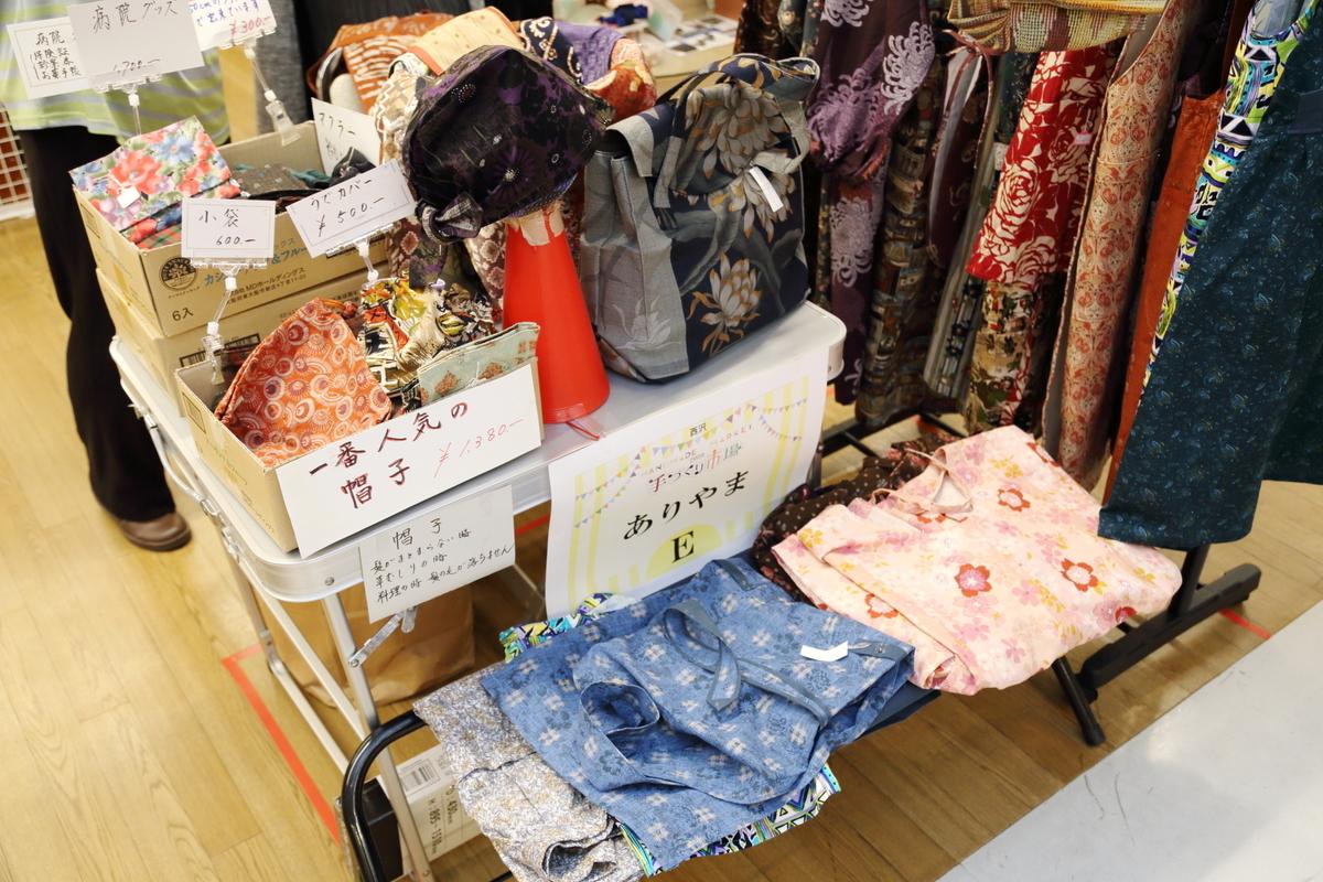 f:id:nishizawahontensasebo:20201120133427j:plain