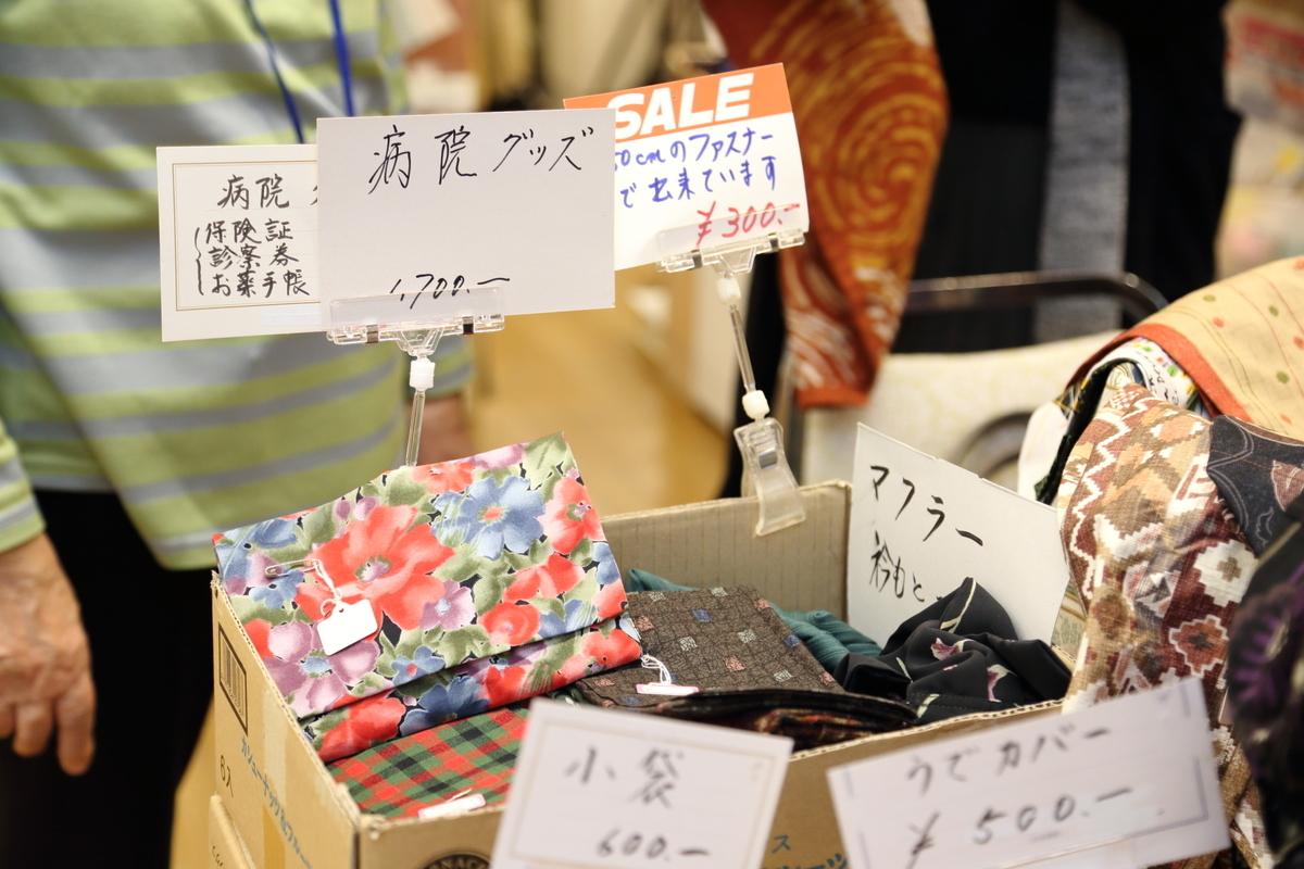 f:id:nishizawahontensasebo:20201120133437j:plain