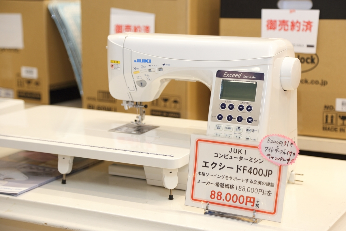 f:id:nishizawahontensasebo:20210101131648j:plain