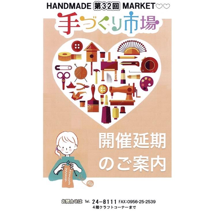 f:id:nishizawahontensasebo:20210121141735j:plain
