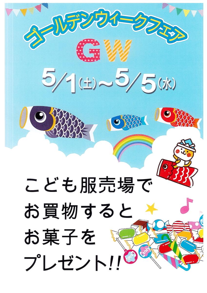 f:id:nishizawahontensasebo:20210429114526j:plain