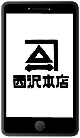 f:id:nishizawahontensasebo:20210511121402p:plain
