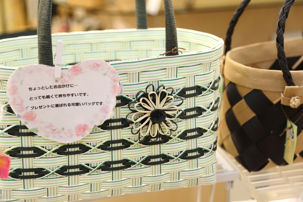 f:id:nishizawahontensasebo:20210611125509j:plain