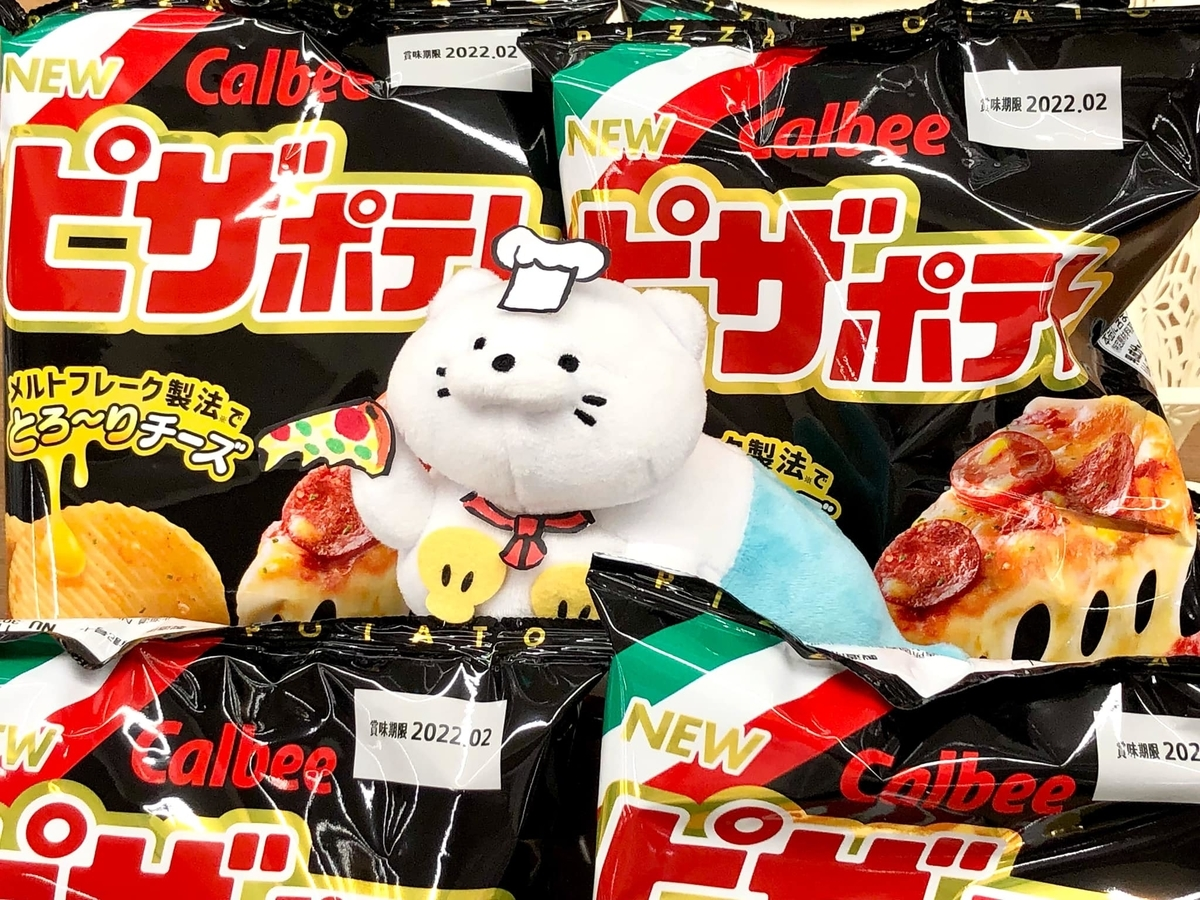 f:id:nishizawahontensasebo:20211015095713j:plain
