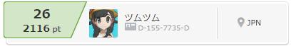 f:id:nisi-H:20181106233927p:plain