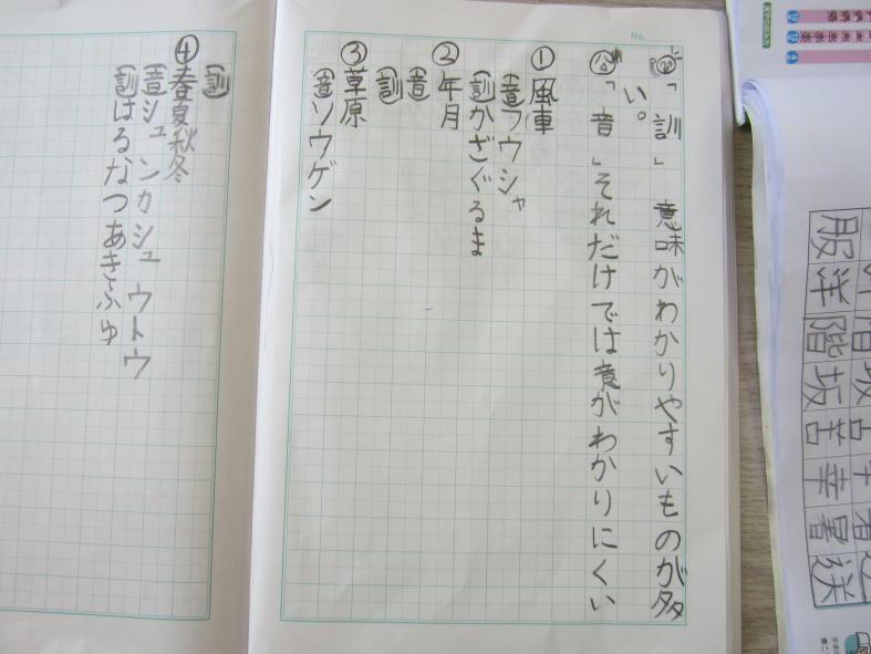 f:id:nisiarai2:20110818100141j:image:w360