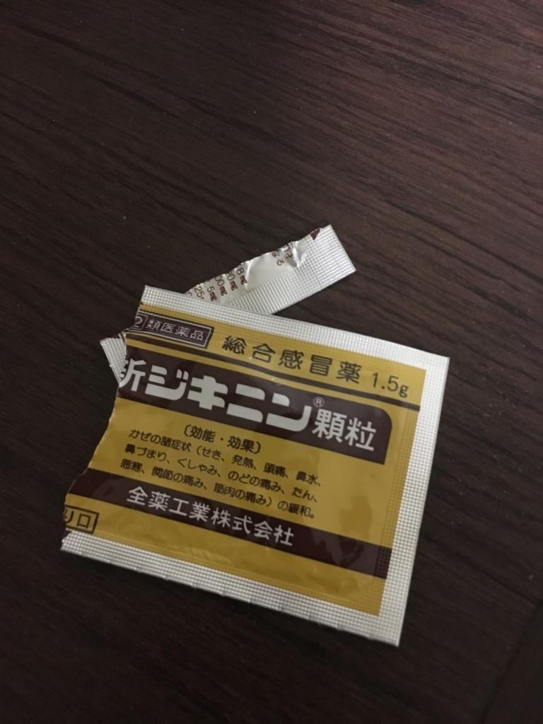f:id:nisiisigaki1107:20170608232759j:plain