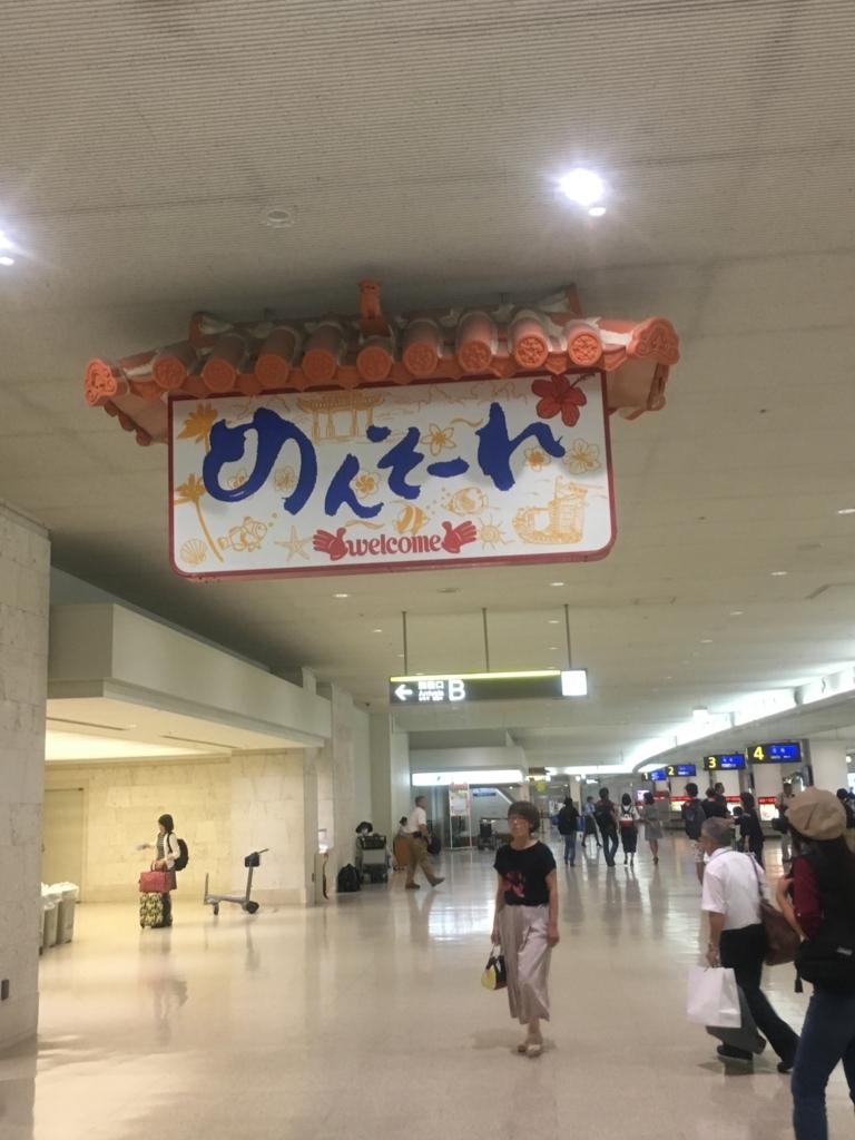 f:id:nisiisigaki1107:20170806202324j:plain
