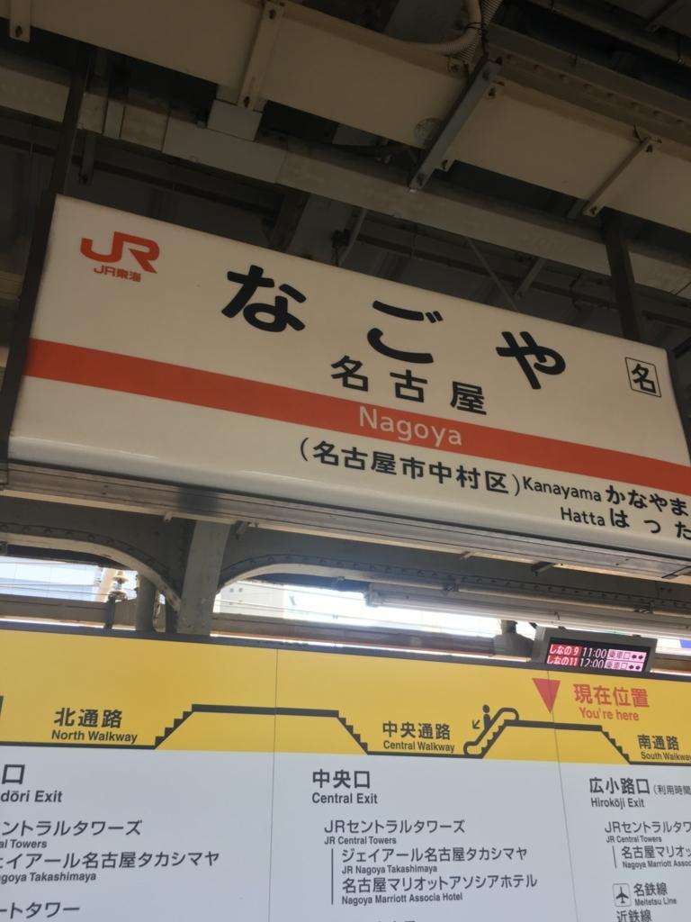 f:id:nisiisigaki1107:20170826205816j:plain