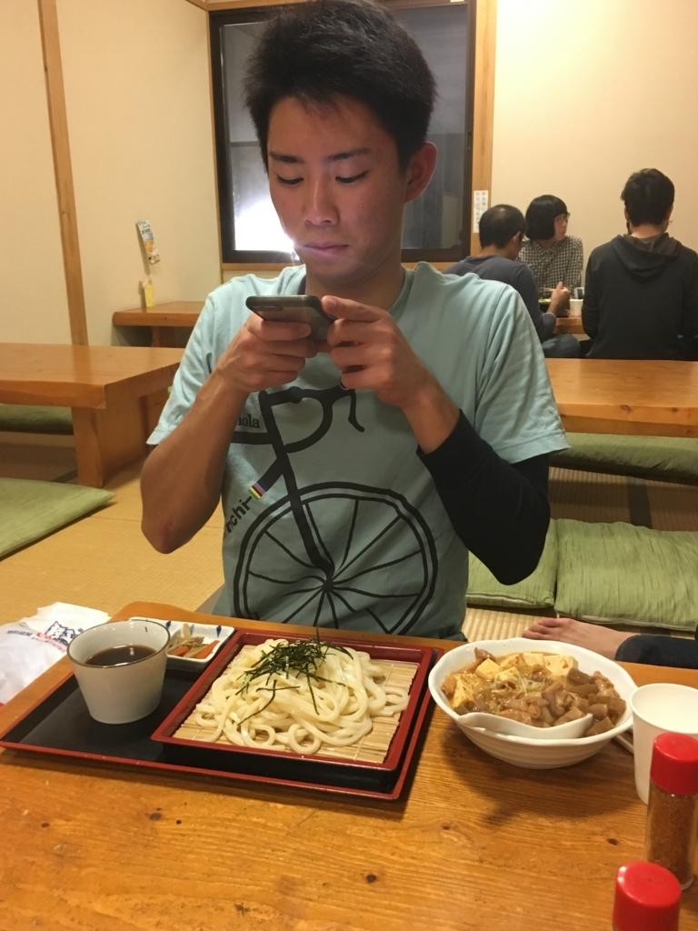f:id:nisiisigaki1107:20171031220453j:plain