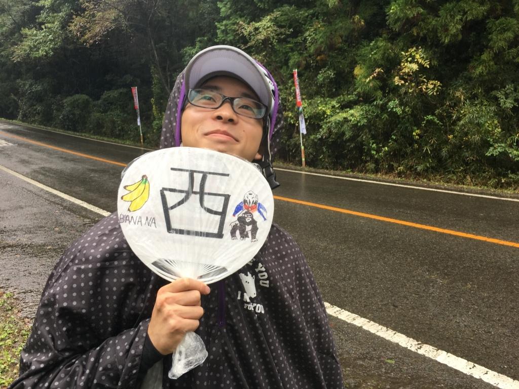 f:id:nisiisigaki1107:20171107175911j:plain