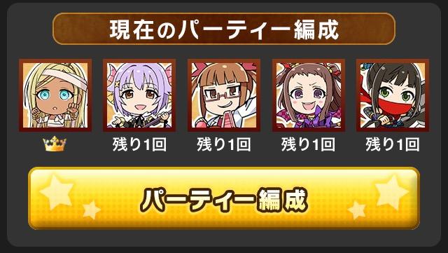 f:id:nisikawahonami:20160828142730j:plain