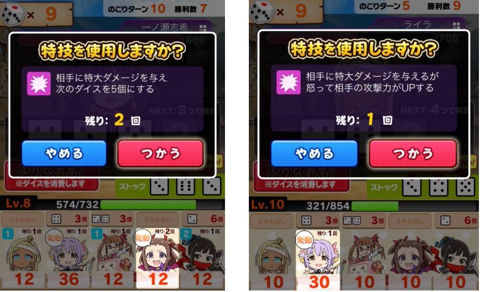 f:id:nisikawahonami:20160828151533j:plain