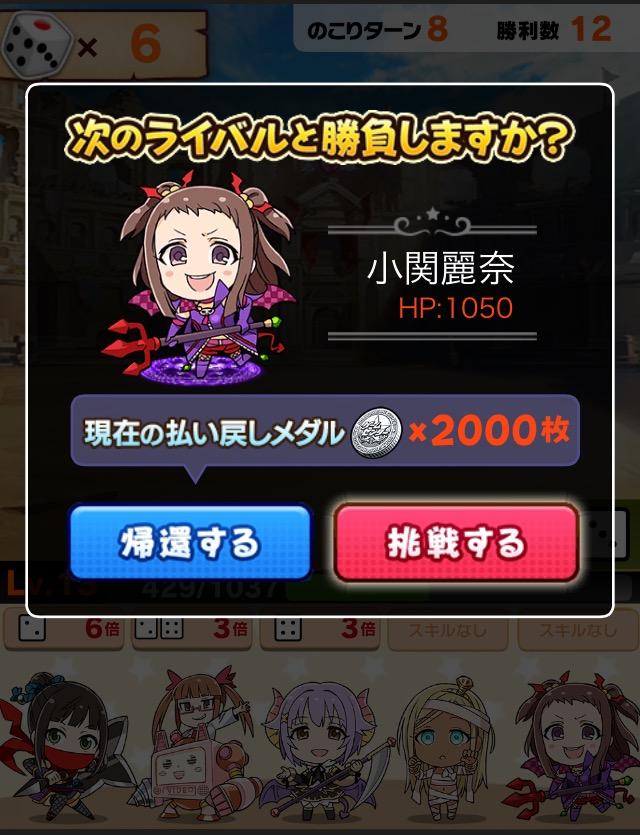 f:id:nisikawahonami:20160903163943j:plain