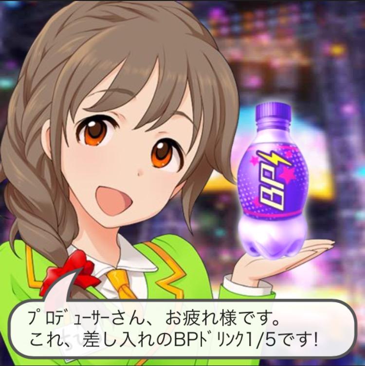 f:id:nisikawahonami:20161127232244p:plain