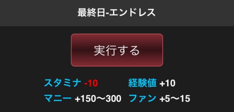 f:id:nisikawahonami:20161127232309p:plain