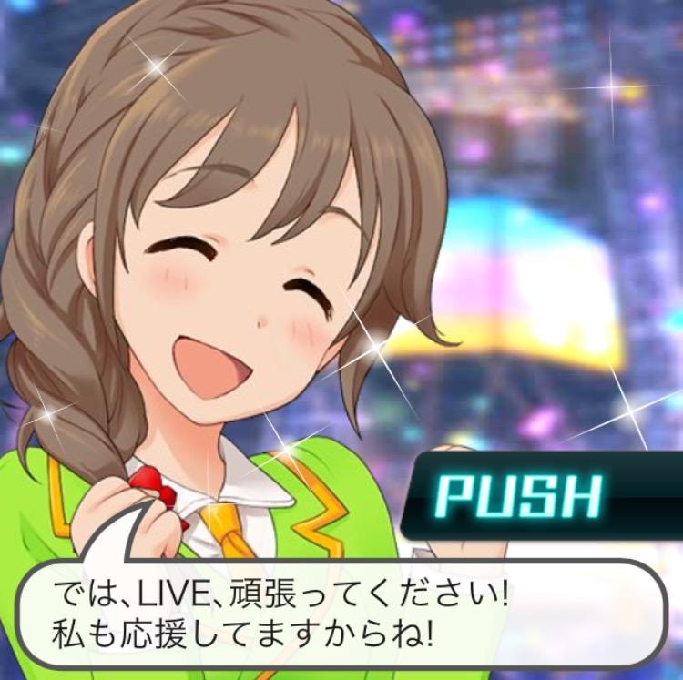 f:id:nisikawahonami:20161128000717p:plain