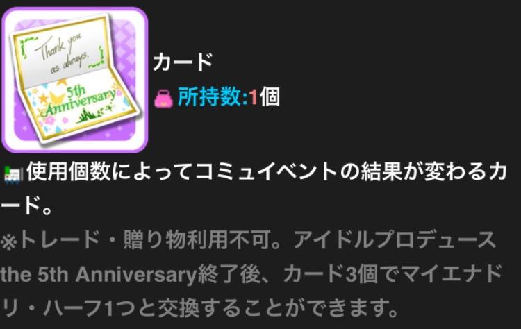 f:id:nisikawahonami:20161212033003p:plain