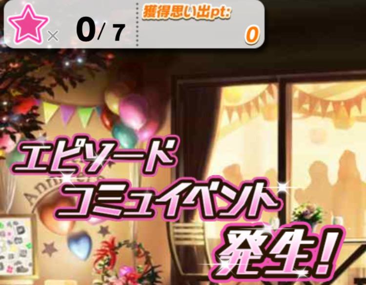 f:id:nisikawahonami:20161212034312p:plain