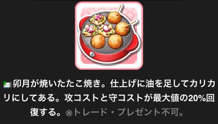 f:id:nisikawahonami:20161217153932p:plain