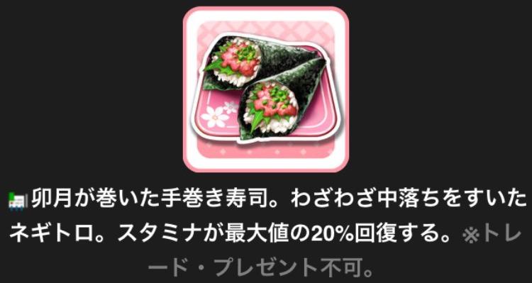 f:id:nisikawahonami:20161217153947p:plain