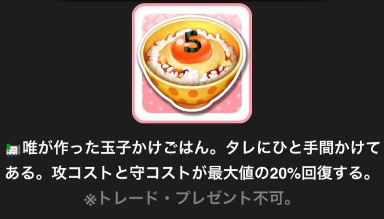 f:id:nisikawahonami:20161217154049p:plain