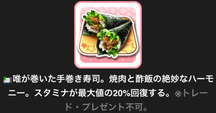 f:id:nisikawahonami:20161217154103p:plain