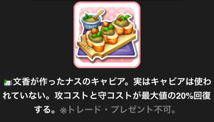 f:id:nisikawahonami:20161217154153p:plain