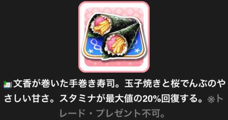 f:id:nisikawahonami:20161217154216p:plain