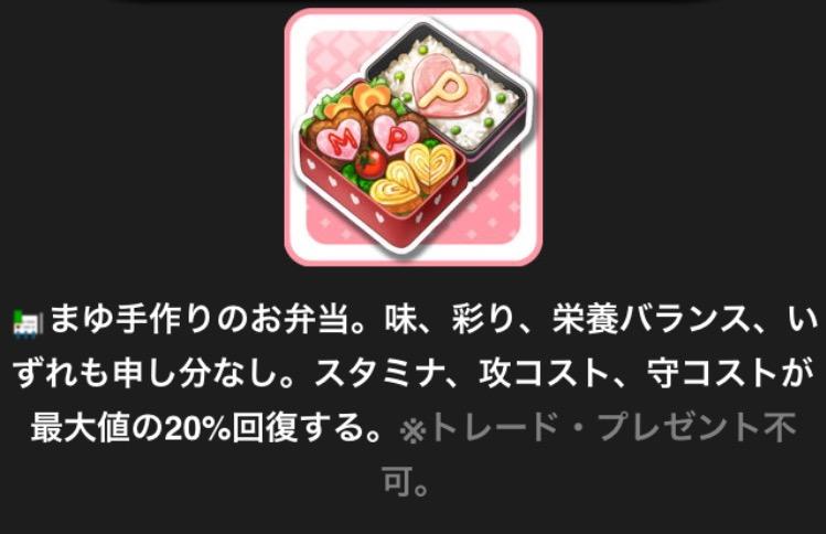 f:id:nisikawahonami:20161217154230p:plain