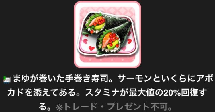f:id:nisikawahonami:20161217154251p:plain
