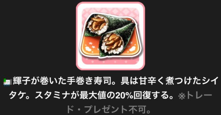 f:id:nisikawahonami:20161217154413p:plain