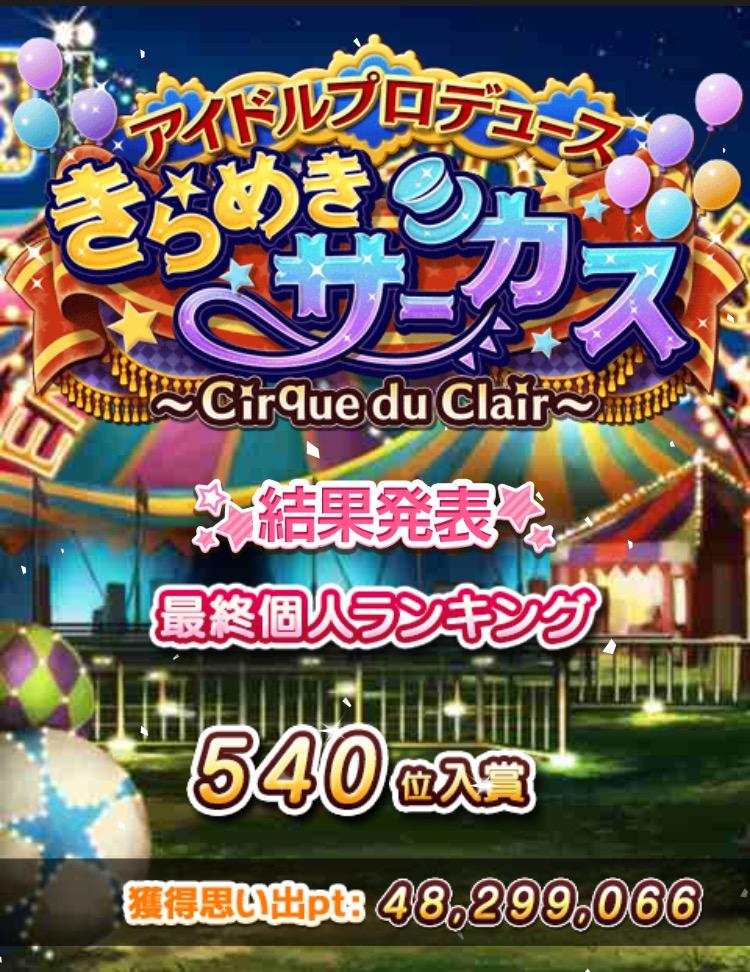 f:id:nisikawahonami:20170309160748p:plain