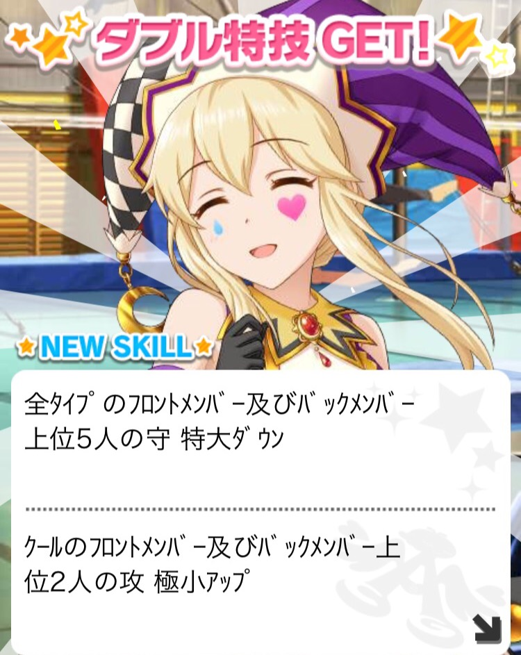 f:id:nisikawahonami:20170309211628p:plain