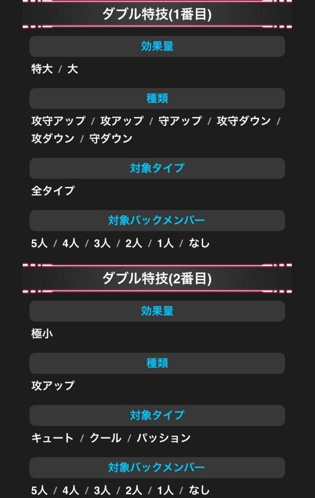 f:id:nisikawahonami:20170309213059p:plain