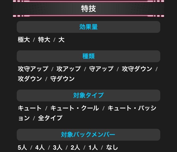 f:id:nisikawahonami:20170309213346p:plain
