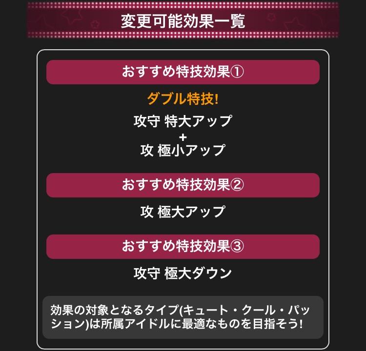 f:id:nisikawahonami:20170309213905p:plain