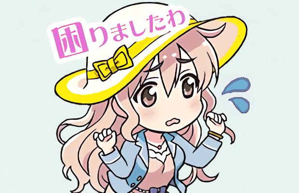 f:id:nisikawahonami:20170310121246p:plain