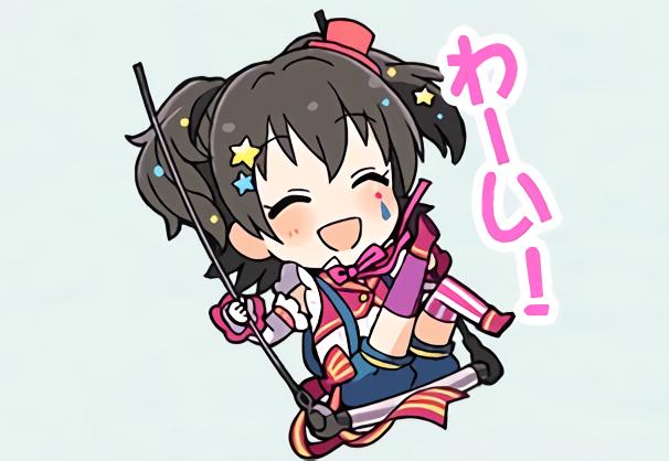 f:id:nisikawahonami:20170311005056p:plain
