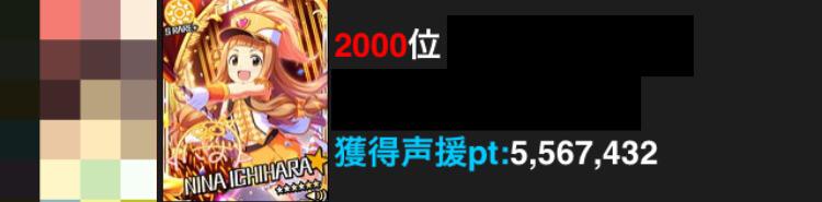 f:id:nisikawahonami:20170327214459p:plain