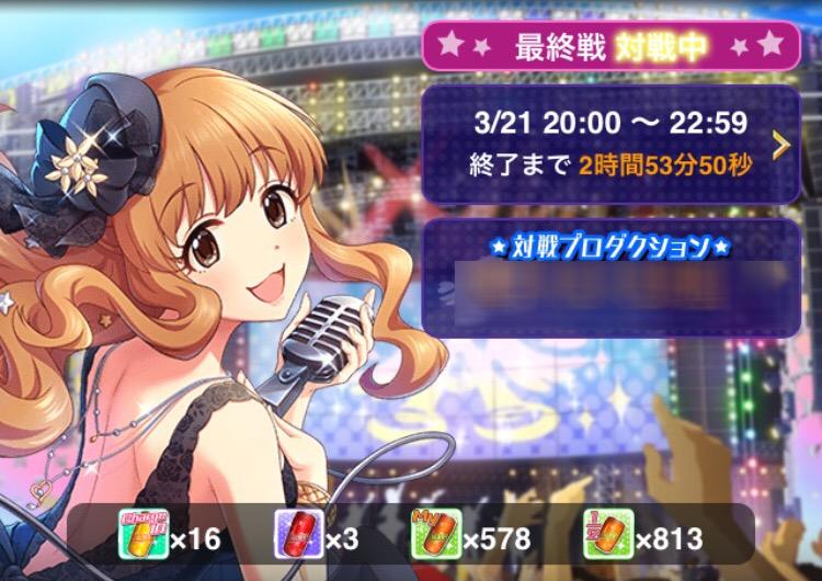 f:id:nisikawahonami:20170327222846p:plain