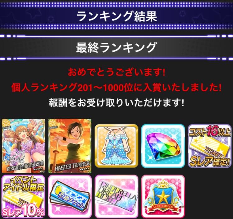 f:id:nisikawahonami:20170327223254p:plain
