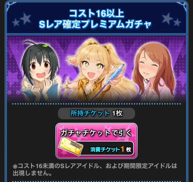 f:id:nisikawahonami:20170327224706p:plain