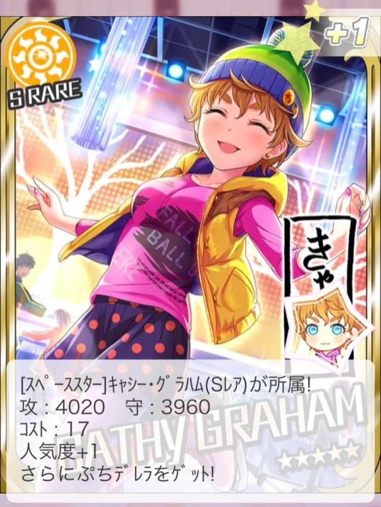 f:id:nisikawahonami:20170327224750p:plain