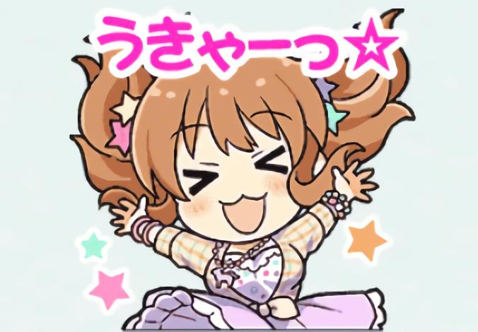 f:id:nisikawahonami:20170327225234p:plain
